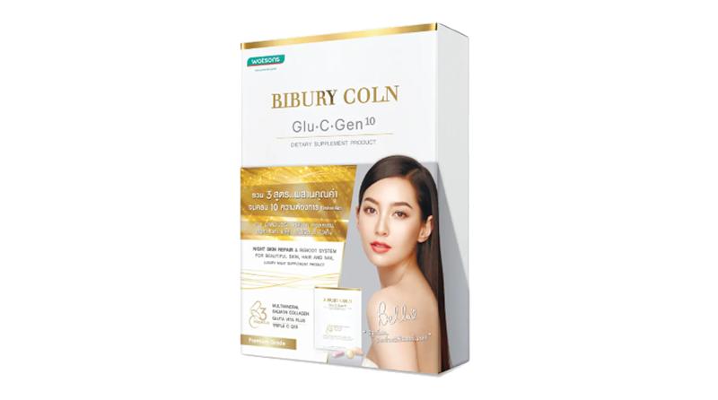 Bibury Coln Glu Gen C 10
