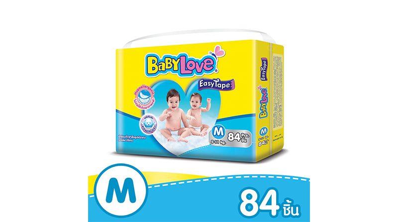 BabyLove Easy ชนิดเทป