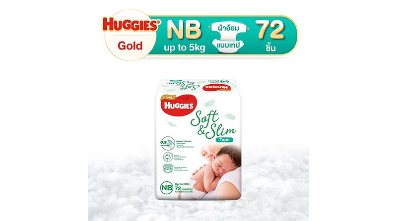 Huggies Gold Soft and Slim Tape Diapers