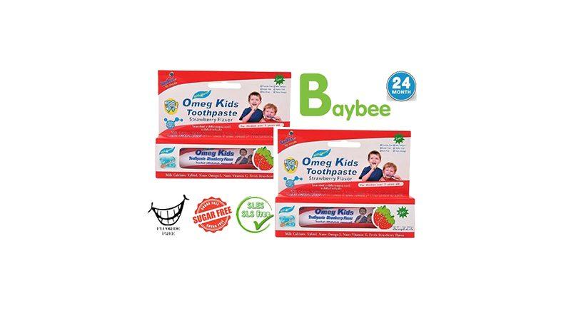 ยาสีฟันเด็ก BAYBEE โอเม็กคิดส์กลิ่นสตอเบอร์รี่ออร์แกนิค