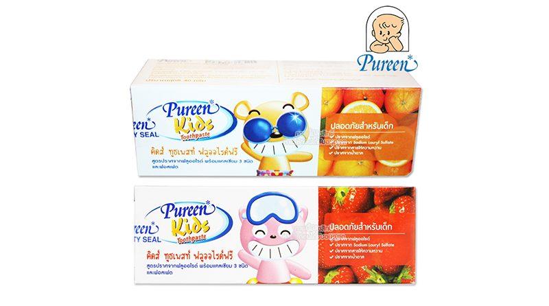 ยาสีฟันเด็ก Pureen ยาสีฟันเพียวรีน สูตรไม่มีฟลูออไรด์ กลิ่นส้ม