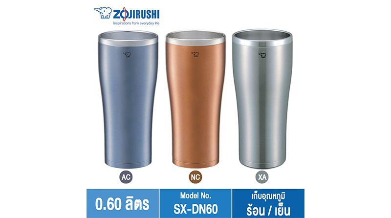 แก้ว Tumbler ZojirushiSX-DN60