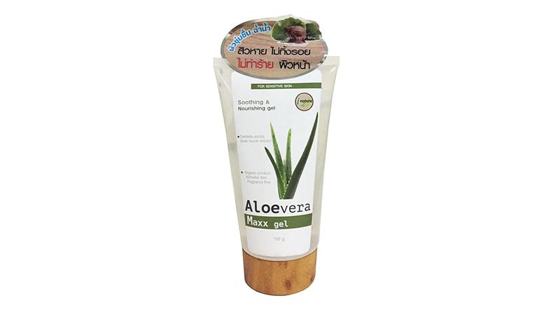 เจลว่านหางจระเข้ I-Nature Aloe Vera Maxx Gel
