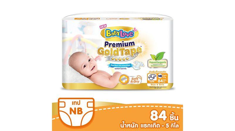 BabyLove Premium Gold ชนิดเทป