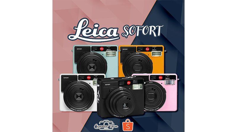 กล้อง Leica กล้องโพลารอยด์ SOFORT