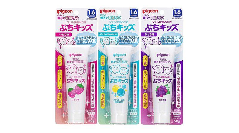 ยาสีฟันเด็ก Pigeon ยาสีฟันเจลสำหรับเด็ก