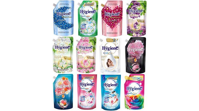 Hygiene Expert Wash น้ำยาซักผ้าสูตรเข้มข้น