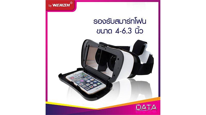 WEALTH VR case 6 Plus