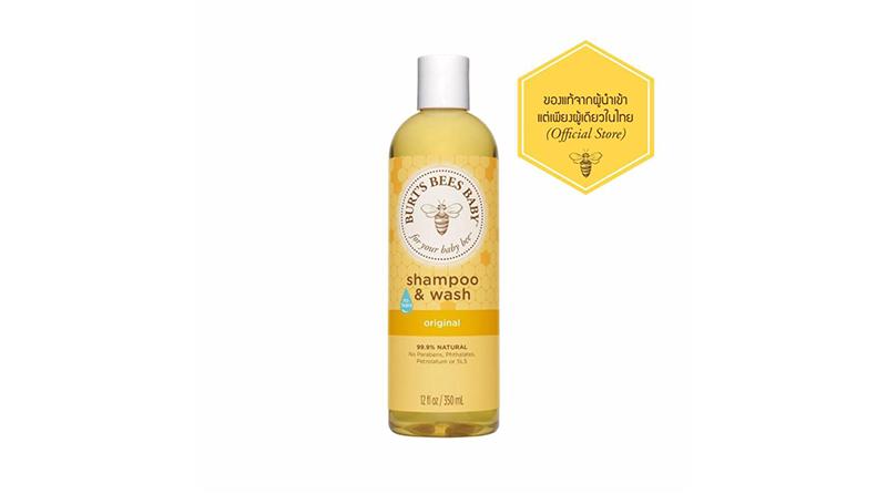ครีมอาบน้ำเด็ก Burt's Bees Baby Shampoo & Wash Fragrance Free