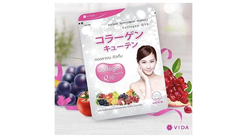 Gluta Max Vida Collagen Q10 (52 Tablets)
