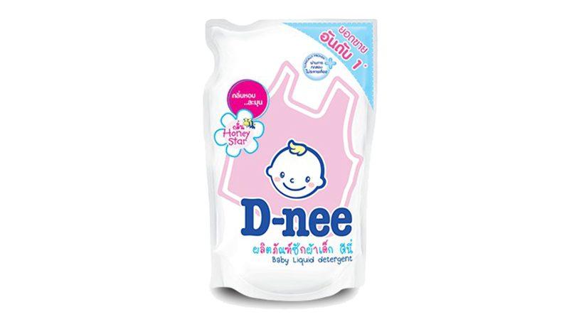 D-nee น้ำยาซักผ้าเด็ก