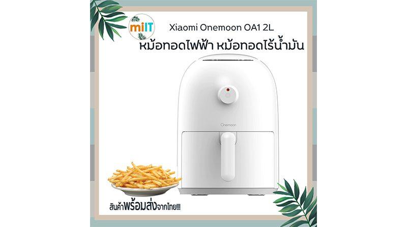 Xiaomi Onemoon Air Fryer 2L