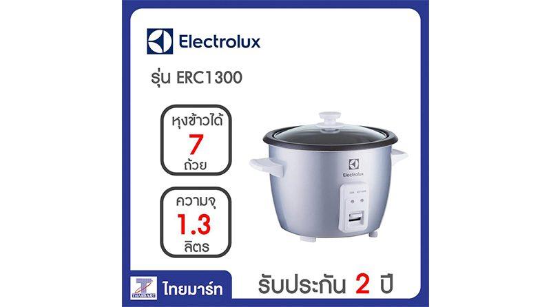 ELECTROLUX ERC1300