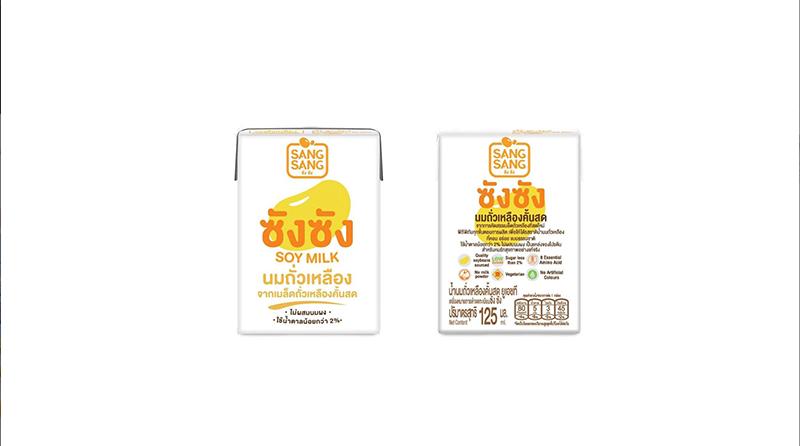 ซังซัง น้ำนมถั่วเหลือง ยูเอชที