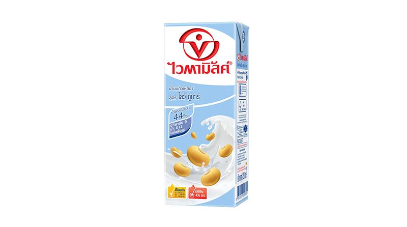 Vitamilk น้ำนมถั่วเหลือง สูตรโลว์ชูการ์