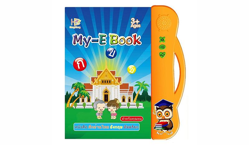 Kids Toys หนังสือเรียนรู้อัจฉริยะพูดได้ 2 ภาษา