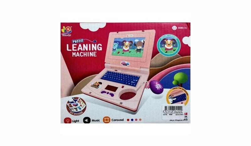 คอมพิวเตอร์เด็ก ใส่ถ่านมีเสียง