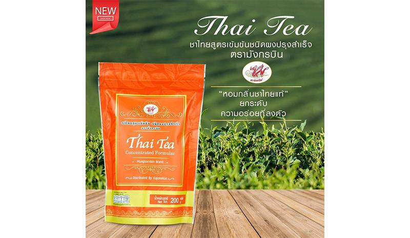 ชาเย็นปรุงสำเร็จ มังกรบิน ชาไทยสูตรเข้มข้น ชนิดผงปรุงสำเร็จ