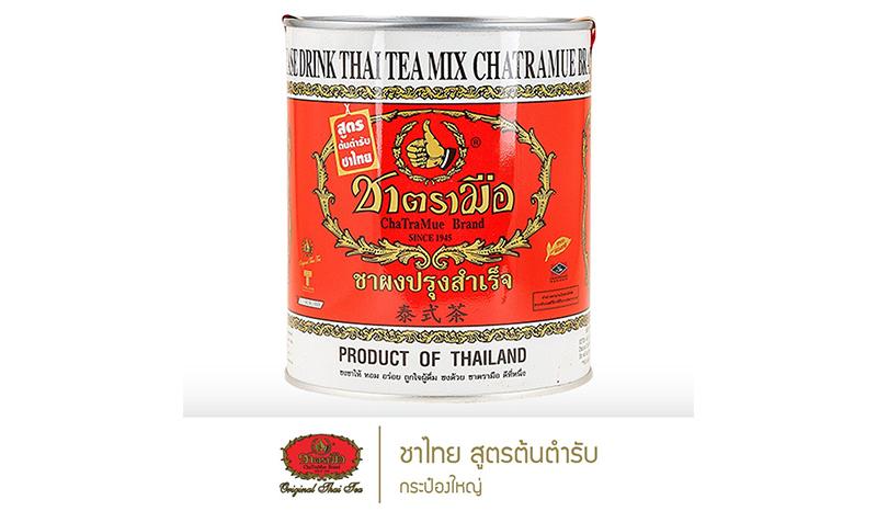 ชาเย็นปรุงสำเร็จ ชาตรามือ ชาไทยสูตรต้นตำรับ กระป๋องใหญ่
