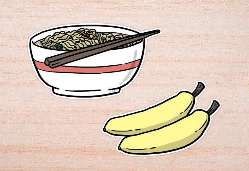 บะหมี่น้ำ กับ กล้วย