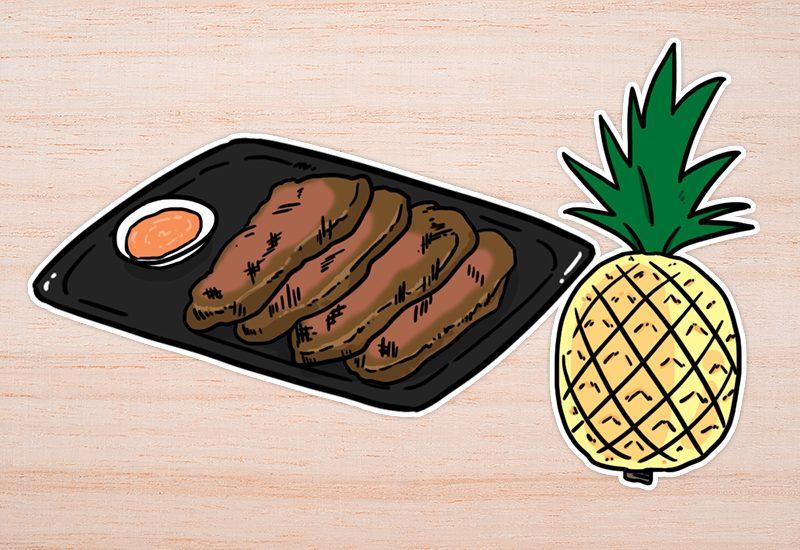 เนื้อย่าง กับ สับปะรด