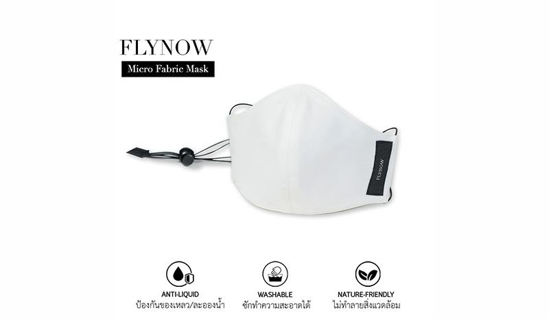 หน้ากากผ้า LYNOW 3D MASK รุ่น FLYNOW Micro Fabric