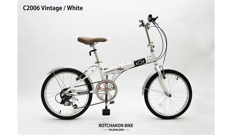 จักรยานพับได้ CHEVROLET C2006 VINTAGE
