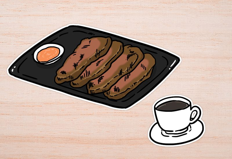 เนื้อย่าง กับ กาแฟดำ
