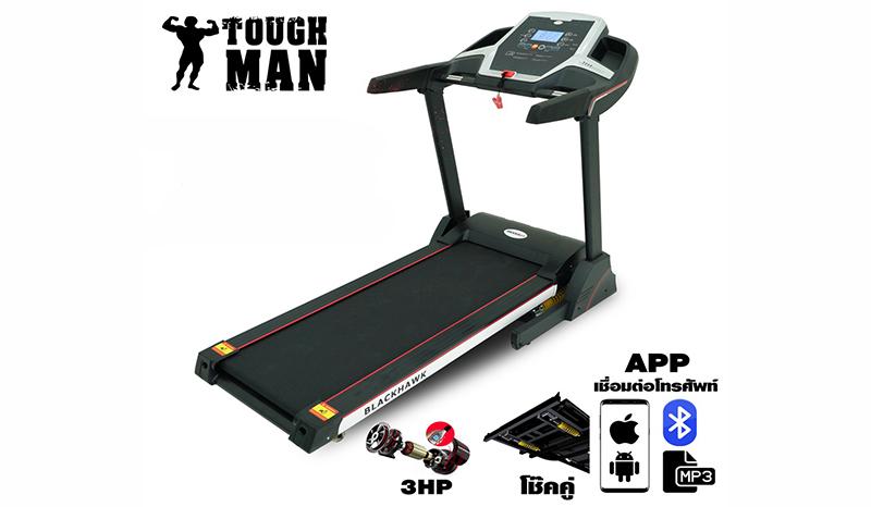 ลู่วิ่งไฟฟ้า Toughman 3 แรงม้า