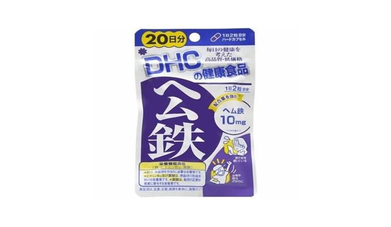 อาหารเสริมธาตุเหล็ก DHC Heme Iron 20 Days