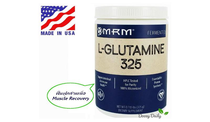 MRM L-Glutamine 325 กรัม