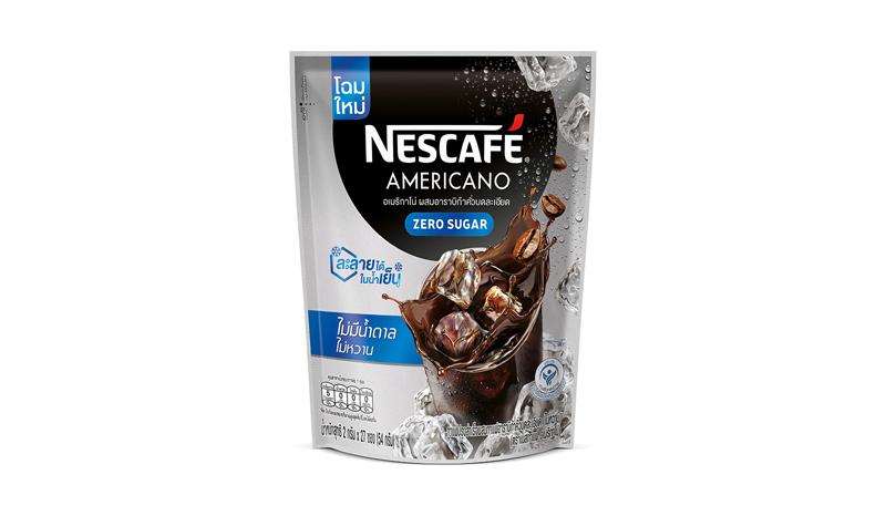 NESCAFE Americano Zero Sugar
