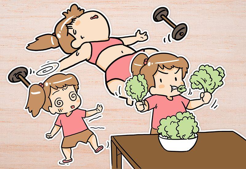 ความเชื่อที่ผิดในการลดน้ำหนัก