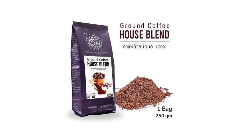 Mezzo Coffee Bean