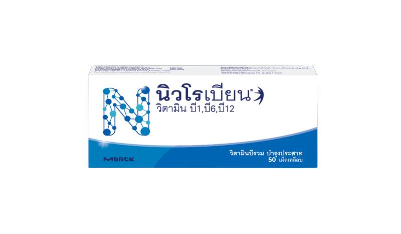 Neurobion วิตามินบี 6