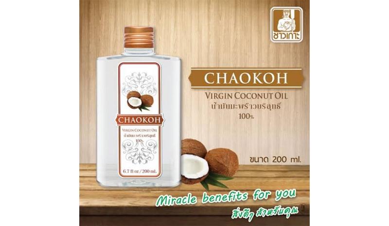 น้ำมันมะพร้าว Chaokoh Virgin Coconut Oil
