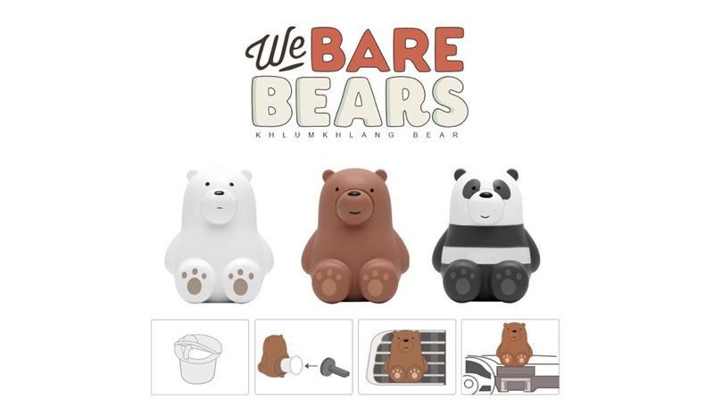 น้ำหอมในรถยนต์ Miniso We Bare Bears