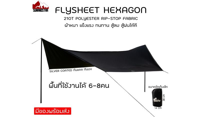 SUN&STAR Hexagon Flysheet Size XL