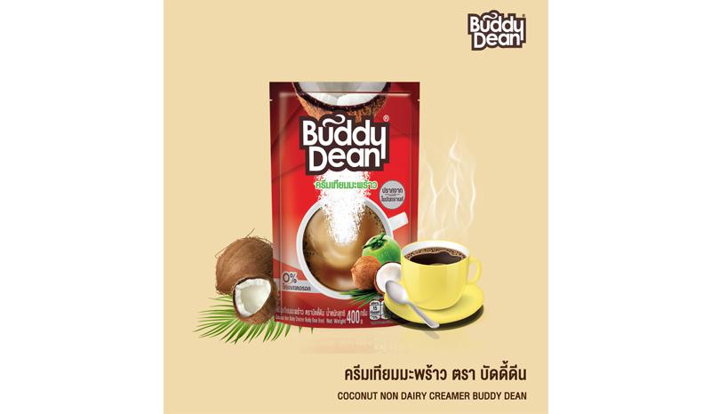 Buddy Dean Coconut Non-Dairy Creamer