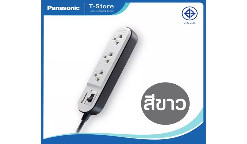 Panasonic Perfect FIT รุ่น WCHG 24132