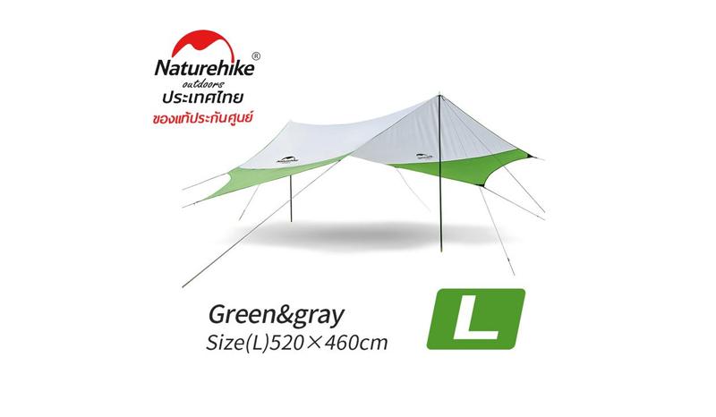 Naturehike Flysheet Size L