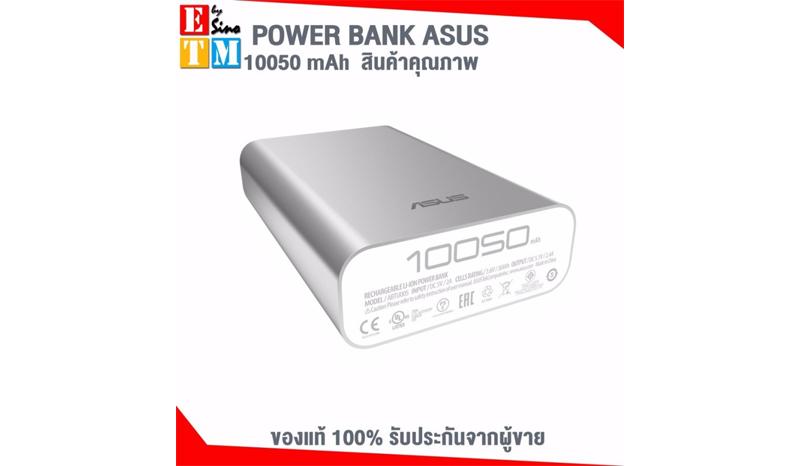 ASUS 10050 mAh Fast Charger