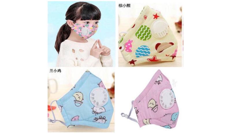 หน้ากากผ้าสำหรับเด็ก มีวาล์ว