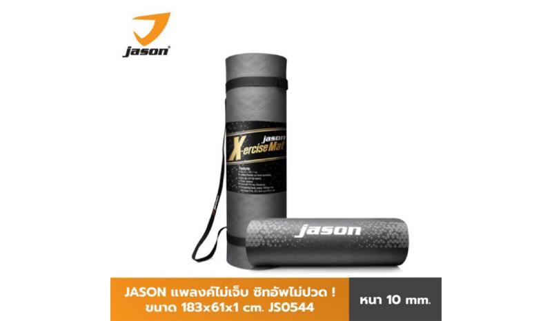 Jason X-ercise JS0544