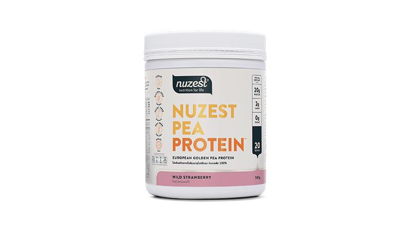 Nuzest Pea Protein