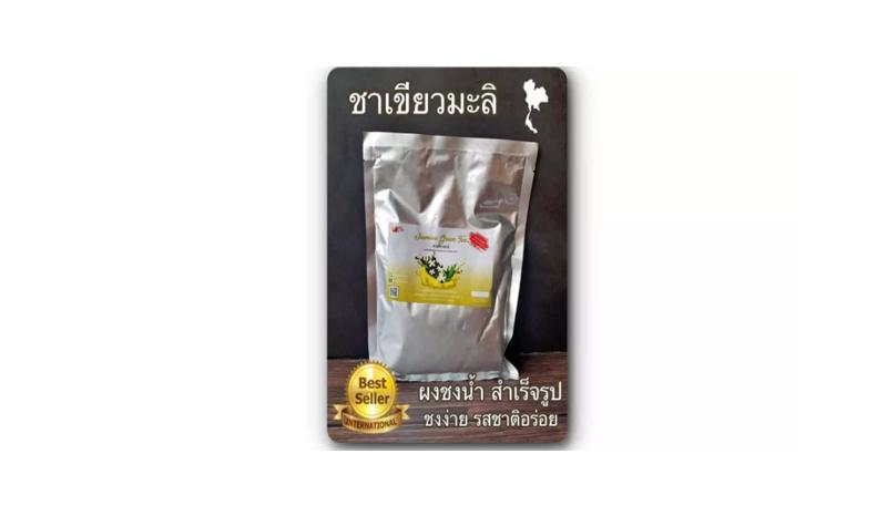 ชาเขียวกลิ่นมะลิ Bangkok Jooze