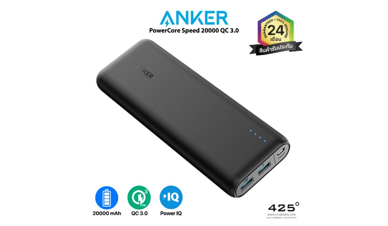 ANKER PowerCore Speed QC3.0 20000mAh