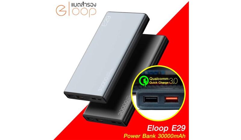 Eloop E29 Quick Charge PowerBank 30000mAh