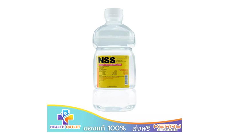 น้ำเกลือล้างจมูก NSS 0.9% Sodium Chloride