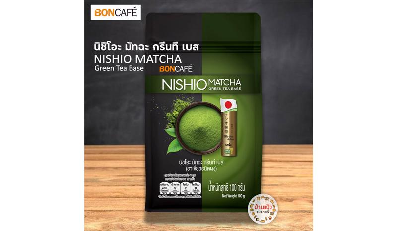 Nishio Matcha Green Tea เกรด Premium